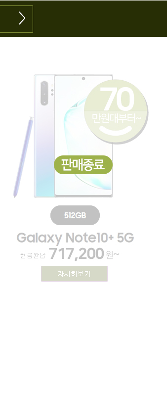 note10_timeevent_lg03.jpg